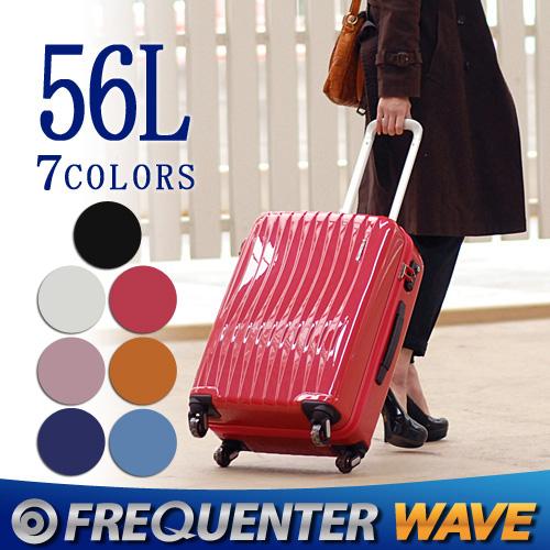 手提箱硬箱子! 常客常客 (56 L) 1 621 人父亲的一天礼物女性商务旅行 P19Jul15