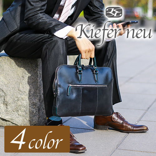 キーファーノイ kiefer neu ブリーフケース ビジネスバッグ A4【チャオ】kfn1638c メンズ ビジネスバック 通勤 仕事 バッグ 鞄 男性 紳士 送料無料 週末限定 あす楽