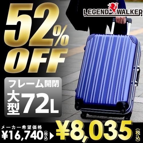传奇沃克Legend Walker旅行箱(72L)5007-66旅行出差人礼物女士ss201306