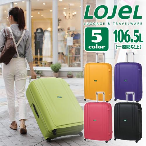 手提箱坚硬旅行提包 ! 罗杰 · LOJeL 106.5 L lpp8 l 男子妇女 [存储] 10P28Sep16