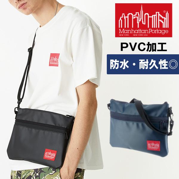 Manhattan Portage ショルダーバッグ サコッシュ サコッシュバッグ [New PVC Fabric Collection Shoulder Bag] mp1084mvl メンズ レディース  プレゼント ギフト 送料無料 あす楽