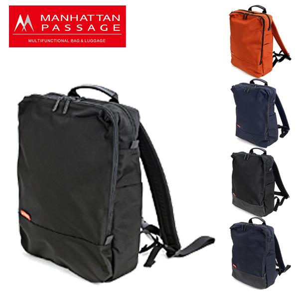 マンハッタンパッセージ Manhattan Passage ! バッグパック ビジネスリュック 7016 メンズ レディース  【送料無料】 プレゼント ギフト カバン ラッピング【あす楽】