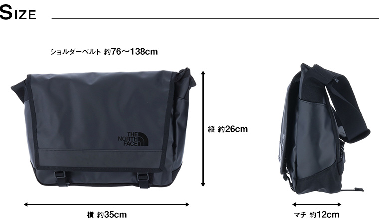 6a70c7029bf1 Messenger bag BC MESSENGER BAG S nm81355 mens Womens shoulder bag  diagonally over bag A4 popular commuting  anime manga