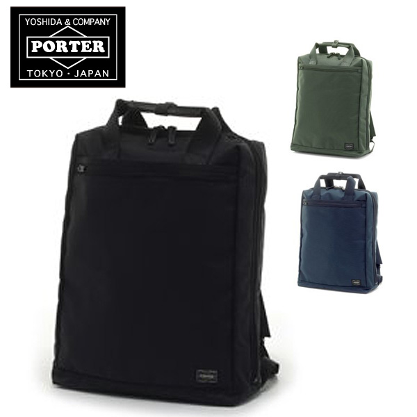 【P19倍!4/9~4/16期間限定※エントリー】吉田カバン ポーター PORTER!2wayリュックサック ハンドバッグ 【STAGE/ステージ】 620-07575 メンズ ギフト 誕生日プレゼント 【送料無料】 プレゼント ギフト カバン ラッピング ラッピング ラッキーシール対応