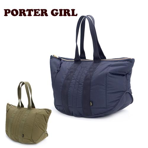 ポーターガール PORTER GIRL!トートバッグ(L) 【BULB/バルブ】 696-06186 メンズ レディース 【送料無料】 プレゼント ギフト カバン ラッピング【あす楽】