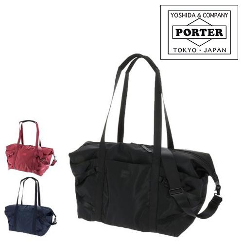 吉田カバン ポーターガール PORTER GIRL!2wayボストンバッグ ボストンバッグ ショルダーバッグ 【Cape/ケープ】 883-05442 レディース 【あす楽】【送料無料】