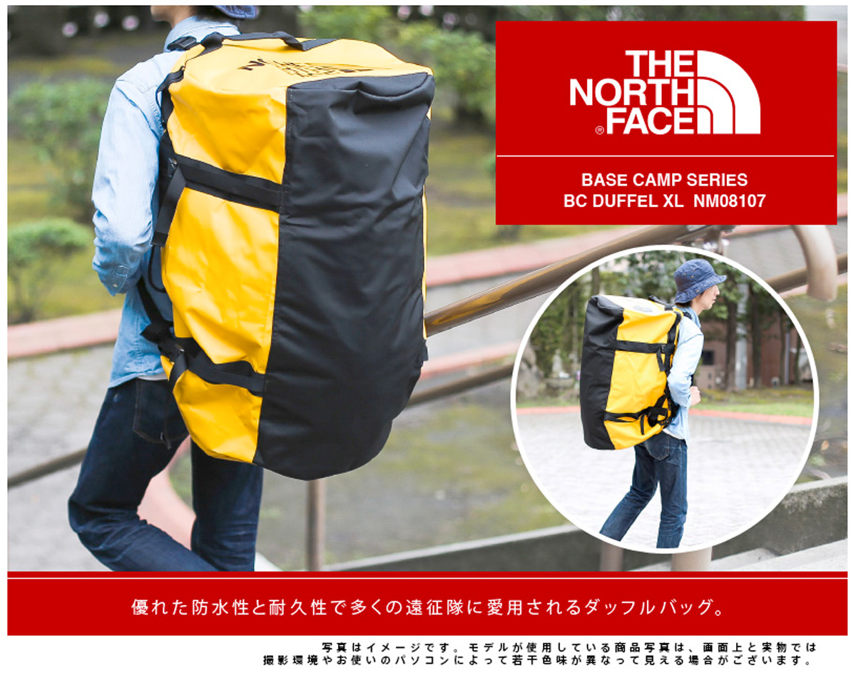 the north face base camp l