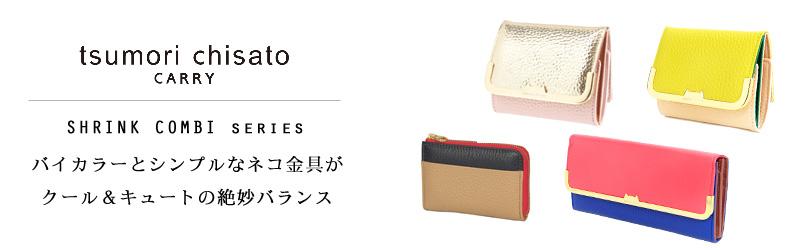 97b764bd087e ツモリチサト tsumori chisato! ミニ財布 中型 三つ折り財布 日本製 折 ...