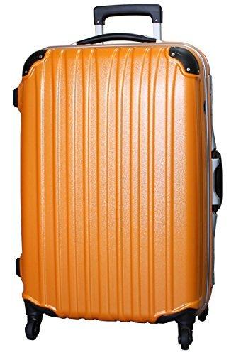 スーツケース キャリーバッグ トラベル Beatas BH-F1000 Mサイズ 軽量 中型 TSAロック搭載 ビータス 安心1年保証 頑丈 丈夫 キャリケース シンプル 4日 5日 6日 7日 suitcase【送料無料・あす楽】