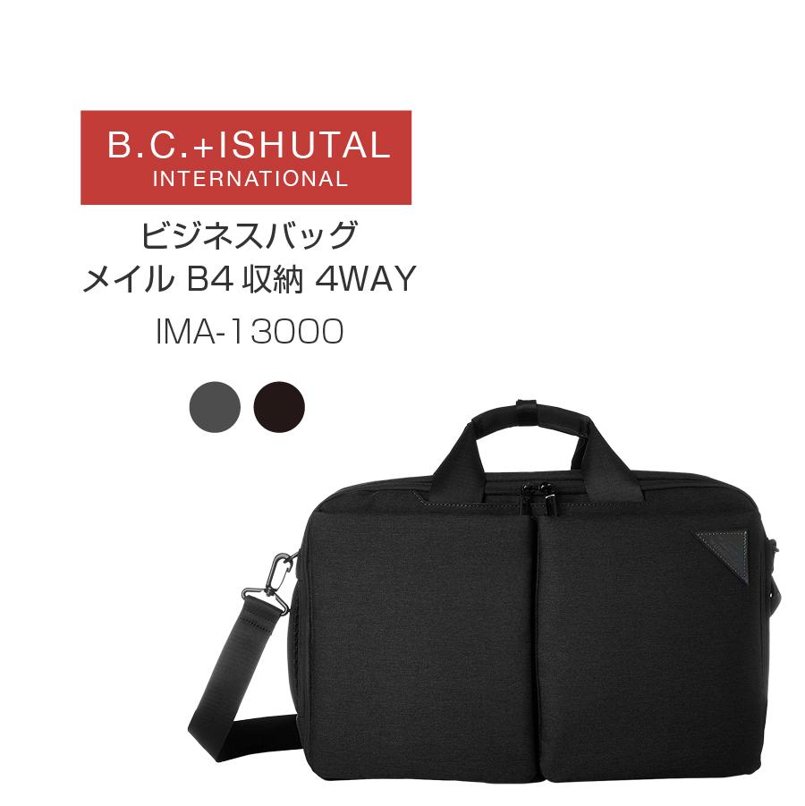 人気特価 B.C.+ISHUTAL ビジネスバッグ メイル B4収納 4WAY IMA-13000, オフィス主任 18d15a66