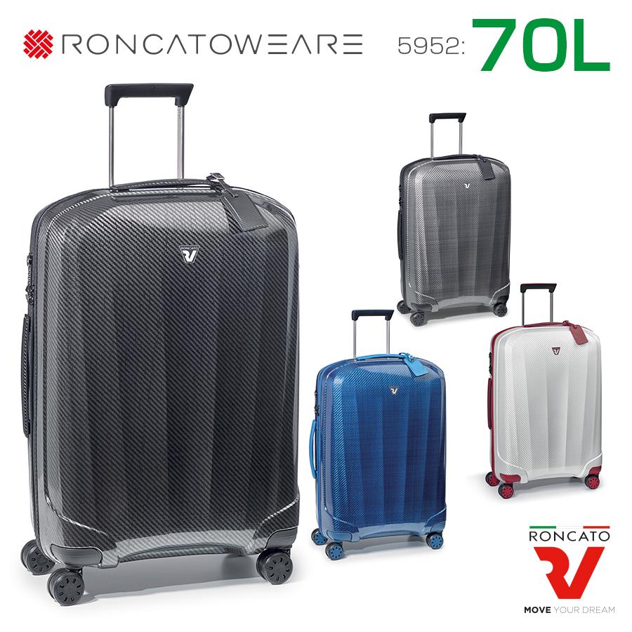 RONCATO(ロンカート)WE ARE 5952 70リットル Mサイズ軽量ファスナータイプ!【送料無料・10年ロング保証】