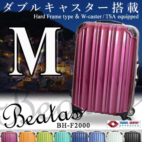 Beatas ビータス BH-F2000 スーツケース キャリケース キャリーバッグ 中型 軽量 M サイズ 4日 5日 6日 7日 ダブルキャスター suitcase 8輪 大径 長期 中期