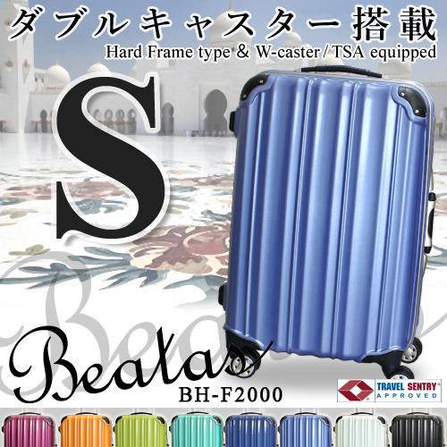 Beatas ビータス BH-F2000 スーツケース キャリケース キャリーバッグ 小型 軽量 S サイズ 2日 3日 4日 ダブルキャスター suitcase 8輪 大径 中期 短期