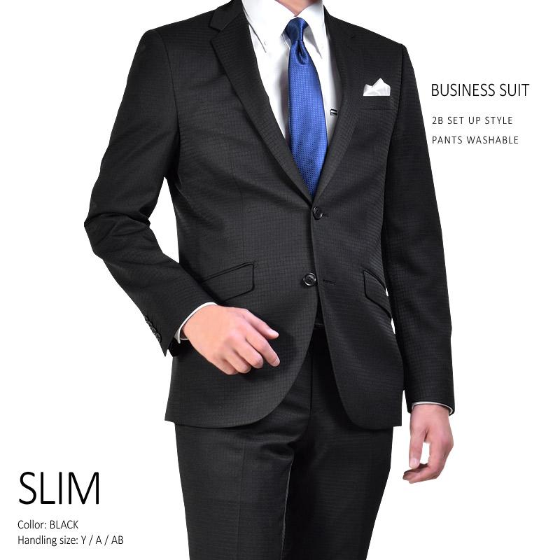 秋冬 シングル2ツボタン スリムスーツ 洗えるパンツ 黒ブロックチェック