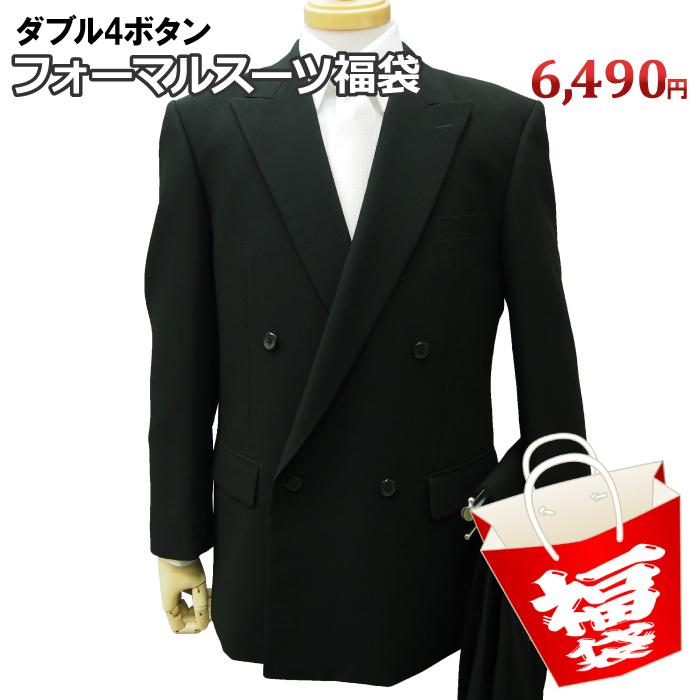 52b37f0cb7d3a フォーマルスーツ ダブル4ツボタン メンズスーツ ビジネススーツ 紳士服 黒 ブラック black 無地 冠
