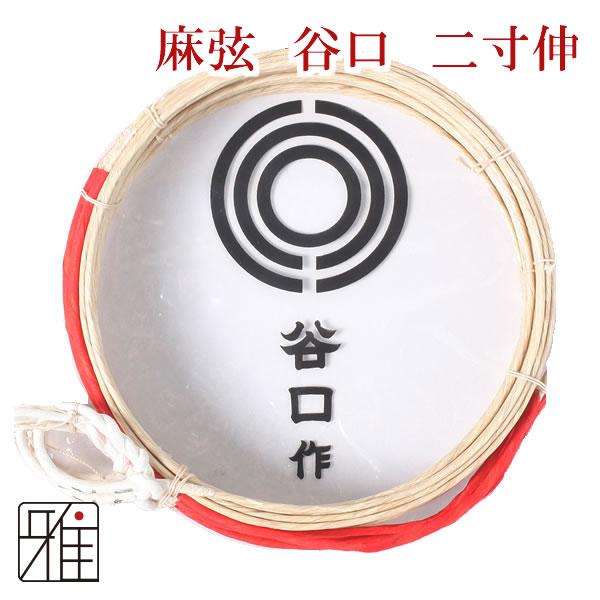 【弓道】【弦】麻弦 谷口 弦 二寸伸 【5本組】【40103-1】送料無料