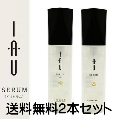 Lebel shampoo サロン専売品 激安 セール ヘアケア 2本セット イオセラム 豊富な品 ゴワつき ルベル ファッション通販 おさまり くせ毛 ヘアトリートメント100mL×2本 オイル