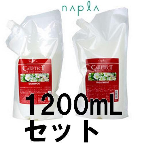 ノンシリコン サロン専売品 ナプラ ケアテクト ナプラHBケアテクト 販売期間 新作通販 限定のお得なタイムセール ダメージヘア用 リペアタイプ シャンプー1200ml+トリートメント1200gセット