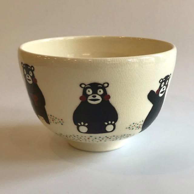 くまもん絵茶碗 京焼