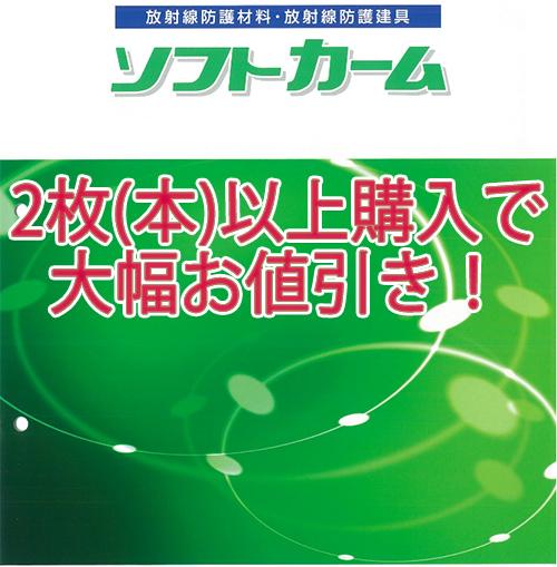 ソフトカーム 鉛板 XA-3 鉛板1.0mm サイズ 920mm x 1830mm 東邦亜鉛株式会社