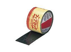 区画貫通テープ フィブロック さや管用 品番:TBBZ001 積水化学工業 送料無料