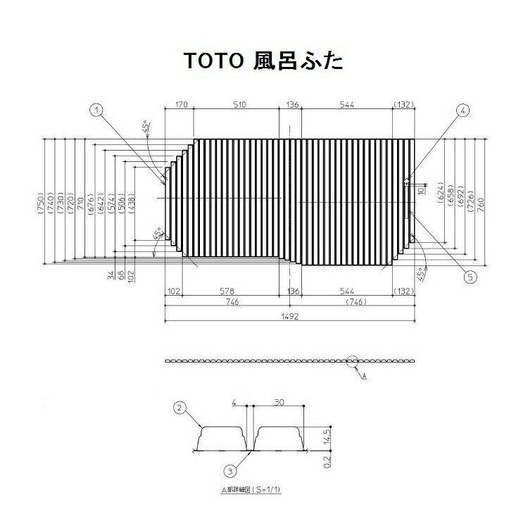 TOTO シャッター式風呂フタ EKK81025WL2