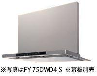 パナソニック【FY-60DWD4-S】エコナビ搭載フラット形レンジフード DWシリーズ 60cm 幕板・横幕板別売