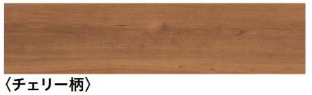 販売実績No.1 送料無料 YN71-13 床材 ハピアフロア 銘木柄 百貨店 13 大建工業の床材 チェリー柄 法人様のみ特価