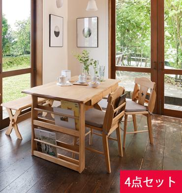 無垢材 4点セット ダイニング チェア ベンチ テーブル アルダー 収納付き 椅子 4人掛け ナチュラル 木製 送料無料 4人用ダイニングセット 高級志向の家具