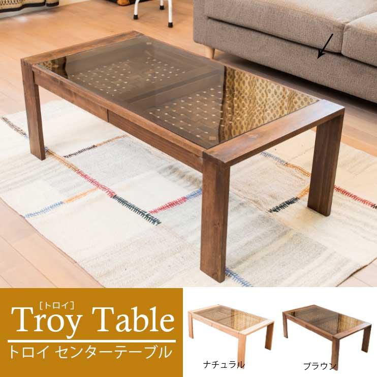 おしゃれにディスプレイできるセンターテーブル 100サイズ / Troy(トロイ) 高級志向の家具