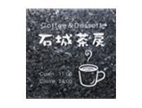 【令和】 対応 新年号で対応 置物や飾り、表札に AZ-30 ブルーパール(白) 福彫