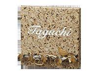【令和】 対応 新年号で対応 置物や飾り、表札に FS36-523A ゴールドバレー&オブジェ 福彫