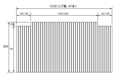 【フタ】 パナソニック 風呂フタ 巻き蓋 NX異形1600 サイズ 1570×820 両端段付型