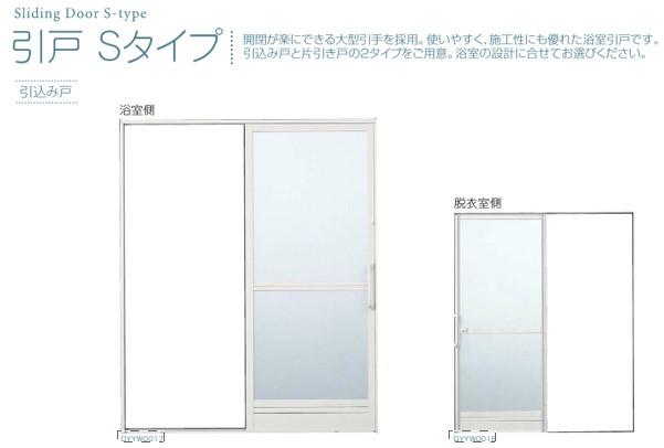 内付型 YKKAP ドア W650 H1816 サニセーフ2 セット品番 5BD-C-0618RL-01 CGタイプ