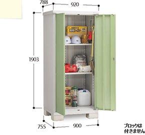 【組立て納品可】【首都圏限定】 BJX-097E アイビーストッカー イナバ物置 ドア型収納庫