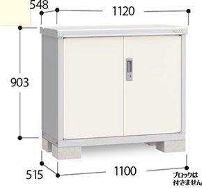 【組立て納品可】【首都圏限定】 BJX-115A アイビーストッカー イナバ物置 ドア型収納庫