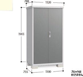 【組立て納品可】【首都圏限定】 BJX-117E アイビーストッカー イナバ物置 ドア型収納庫