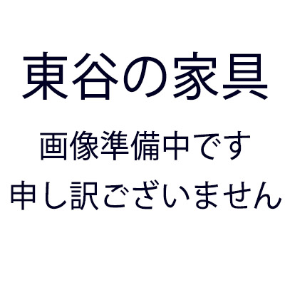 【10個セット】 コンテナスタイル 品番:CS-20JF-WH 東谷 送料無料