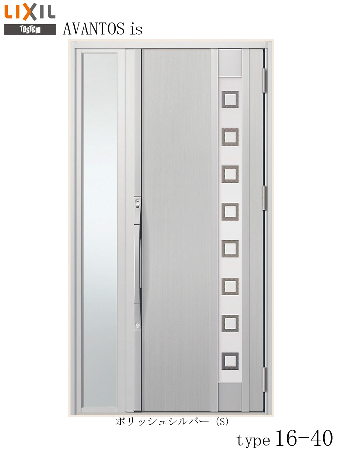 玄関ドア LIXIL リクシル TOSTEM トステム アヴァントス 建具 AVIS 16型 K4仕様 片袖AVIS-4-16-40