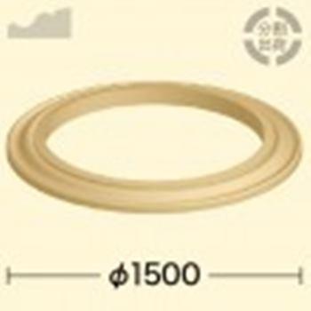 R155B150AY ミハシ 男女兼用 みはし株式会社 サンメントアール B型サンメン 木製モールディング 激安通販ショッピング 内装用