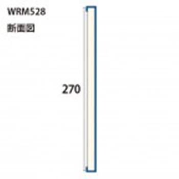 WRM528AS みはし株式会社 MDF製ハイラップ 内装用 平板形状品基材:MDF 表面材