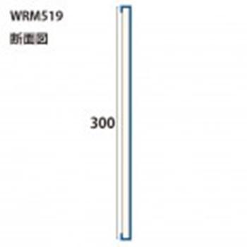 WRM519WH みはし株式会社 MDF製ハイラップ 内装用 平板形状品基材:MDF 表面材