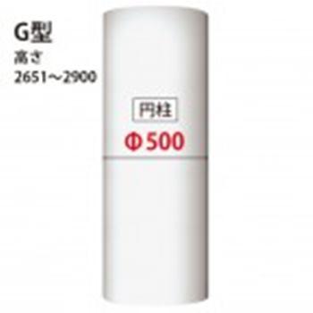 PCS50G ガラス繊維強化石膏 みはし株式会社 パワーセラ 内装用