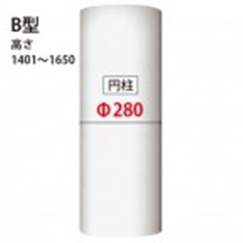 PCS28B ガラス繊維強化石膏 みはし株式会社 パワーセラ 内装用