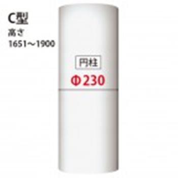PCS23C ガラス繊維強化石膏 みはし株式会社 パワーセラ 内装用