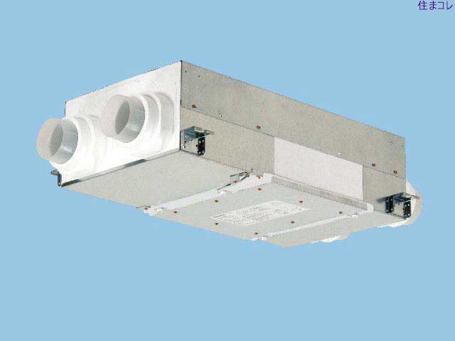 【2個セット】FY-10KB3A パナソニック 熱交換気ユニット パナソニック 換気関連商品 送料無料