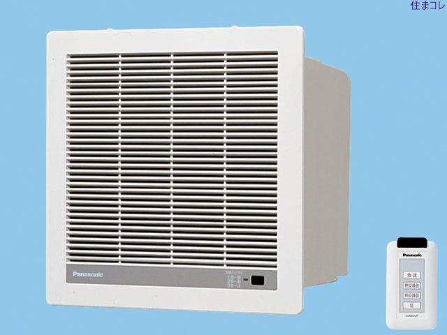 【2個セット】FY-14ZTB パナソニック 壁埋込形空調換気扇 パナソニック 換気関連商品 送料無料