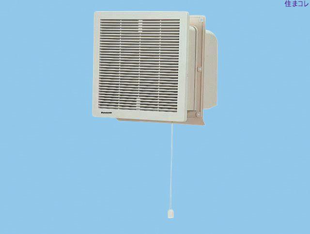 【2個セット】FY-15EK1 パナソニック 壁埋込形換気扇 パナソニック 換気関連商品 送料無料