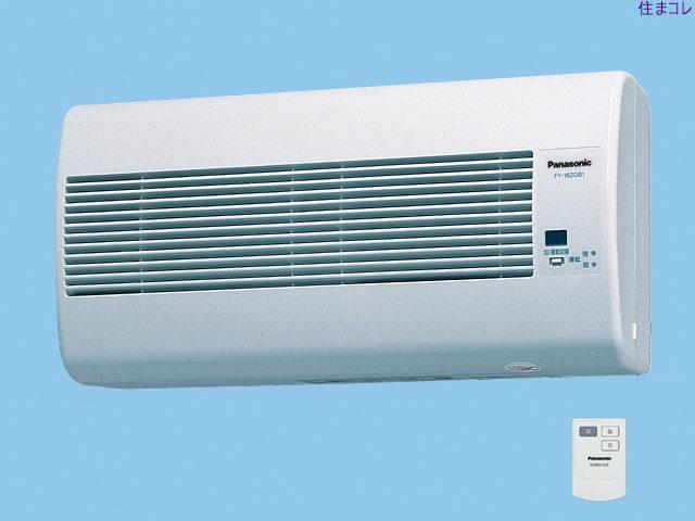 【3個セット】FY-16ZGB1-W パナソニック 気調換気扇 パナソニック 換気関連商品 送料無料
