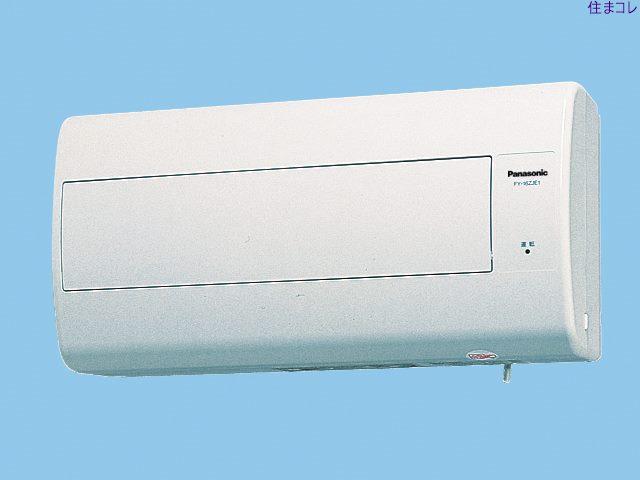 【3個セット パナソニック】FY-16ZJE1-W パナソニック 送料無料 気調換気扇 パナソニック 換気関連商品 気調換気扇 送料無料, SHiBA流:96442ccc --- sunward.msk.ru